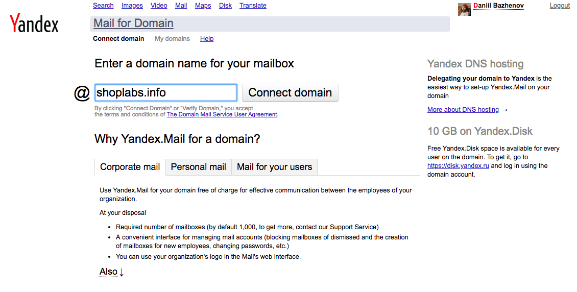 Yandex Mail for domain — Documentation for the AWS Hosting users