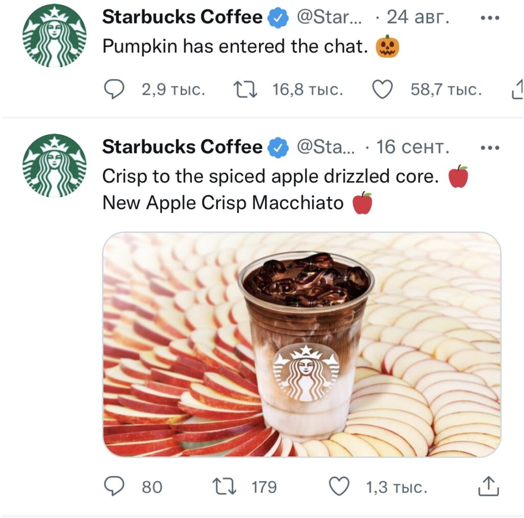See how viral Starbucks content is.